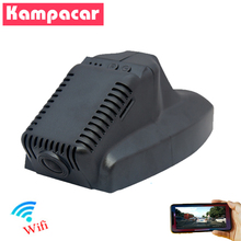 Kampacar 1080P Wifi Car DVR Dash Cam Camera Video Recorder for BMW 3 5 7 X3 X5 E46 E65 E60 E90 E70 E71 E81 E83 E84 F01 F10 F20 1 кусок двигателя масляный фильтр помещается e81 e90 bmw e60 530i n52 e63 e65 f01 x 5 e70 oem 11427566327 page 3