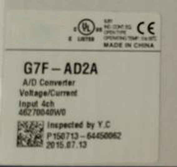G7F-AD2A Analog quantity 4 road Input expansion module