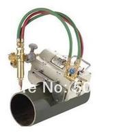 Cortadora de tuberías magnética automática  cortadora de Gas