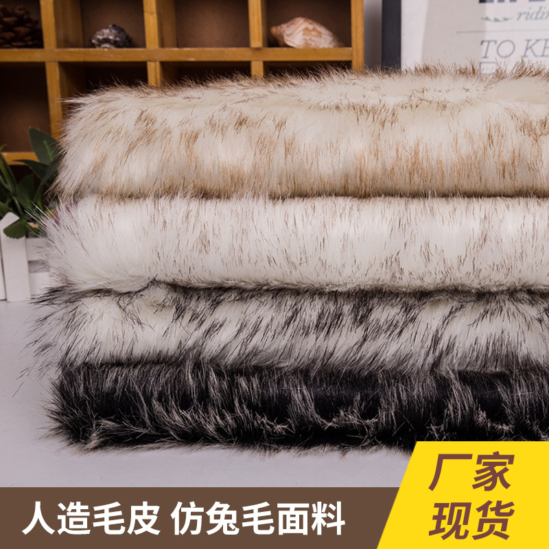 Cozy Longhair Faux fur Woven Fabric Rabbit Imitation Sold by the Meter Decor