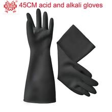 Wear waterproof long rubber gloves 45 CM acid oil big yards thick warm latex glove work gloves inside shipping