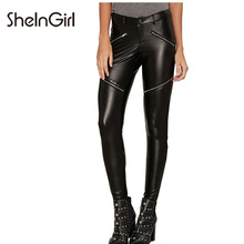 SheInGirl Black PU Pants Ladies Low Waist Zipper Front Slim Leggings Female Fashion Street Punk Style Sexy Women Trousers