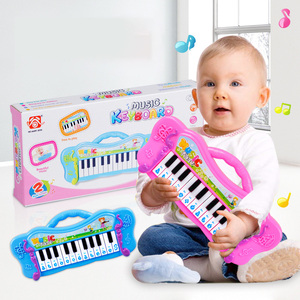 Musical Toys Piano Electronic