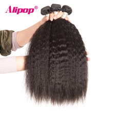 [ALIPOP] Kinky Straight Hair Brazilian Hair Weave Bundles 1PC Remy Hair Extension 10″-28″ Yaki Human Hair Bundles Natural Black