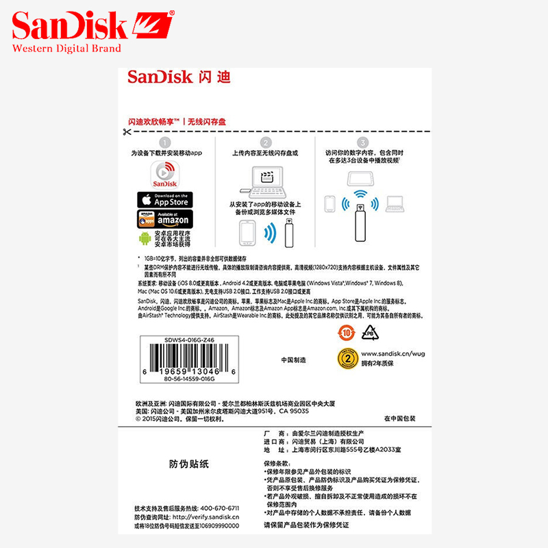 SanDisk Connect Wireless Stick USB Flash Drive SDWS4 Wi-Fi + USB 2.0 16GB 32GB 64GB 128GB 200GB USB 2.0 PenDrives