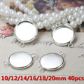 40pcs Inner Size:10/12/14/16/18/20mm Copper Silver Plated Vintage Pattern Double Pendant Cameo Cabochon setting