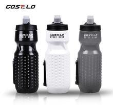Costelo Спорт на открытом воздухе бутылка для воды Велоспорт велосипедные бутылки rapha бутылка в наличии Пластиковая Магнитная бутылка для воды