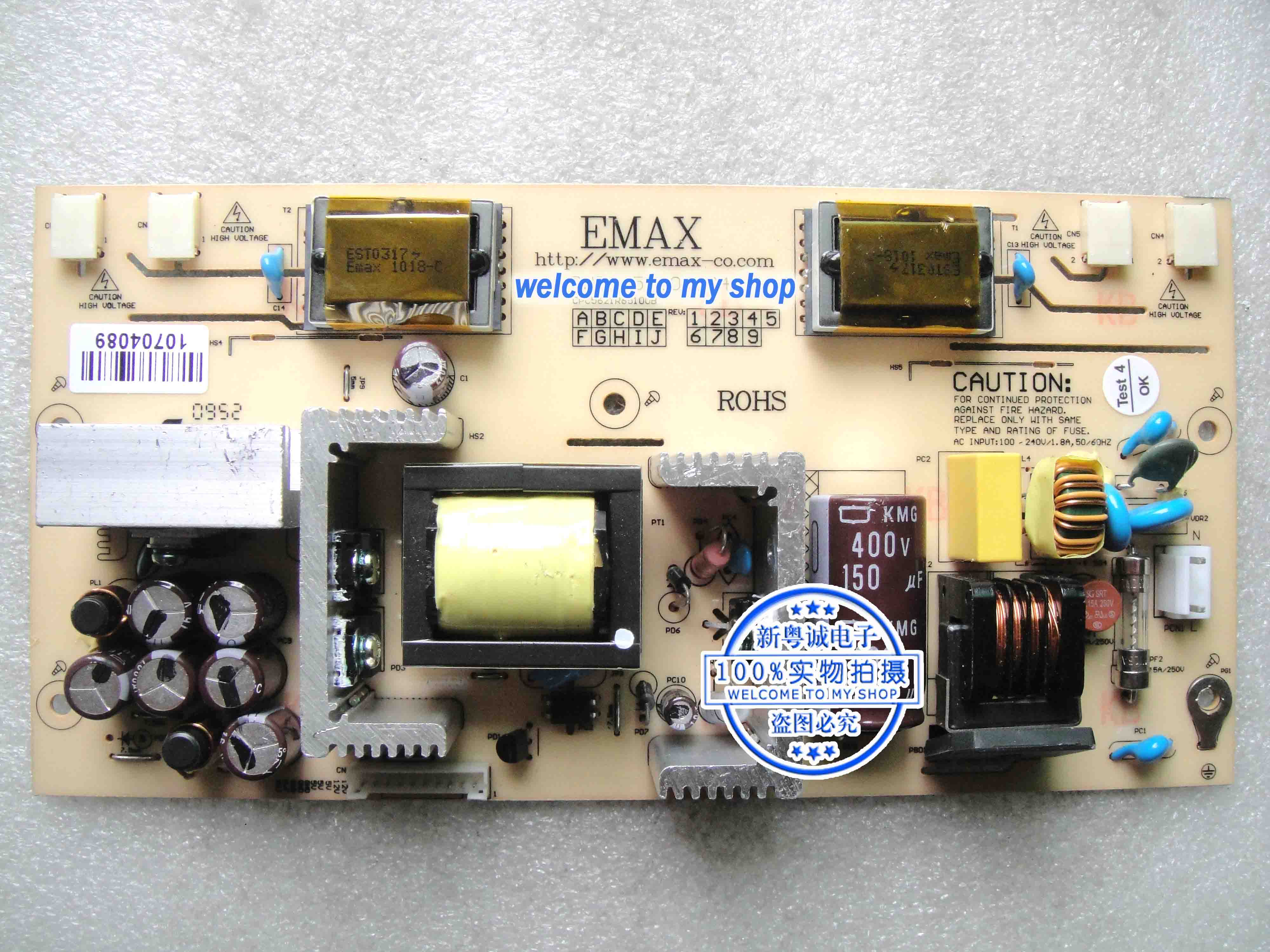 17 inch game console power board pwr0652204004