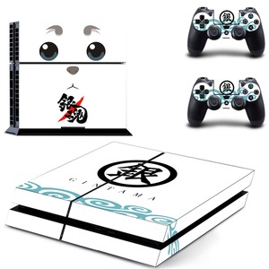 Image 5 - PS4 Skin Sticker Decal Vinyl for Sony Playstation 4 Console and 2 Controllers PS4 Skin Sticker