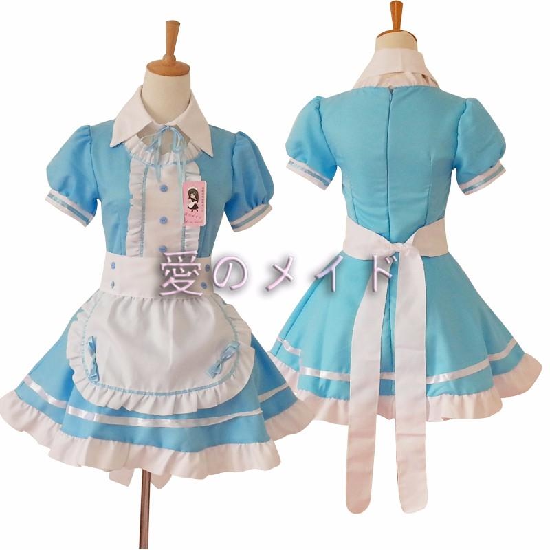 DB23978 sissy maid uniform-14