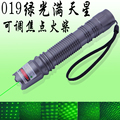 2016 The latest green laser pointers 500000mw 500w high power burn match,burn cigarettes,pop balloon+5 caps+Charger+Gift Box
