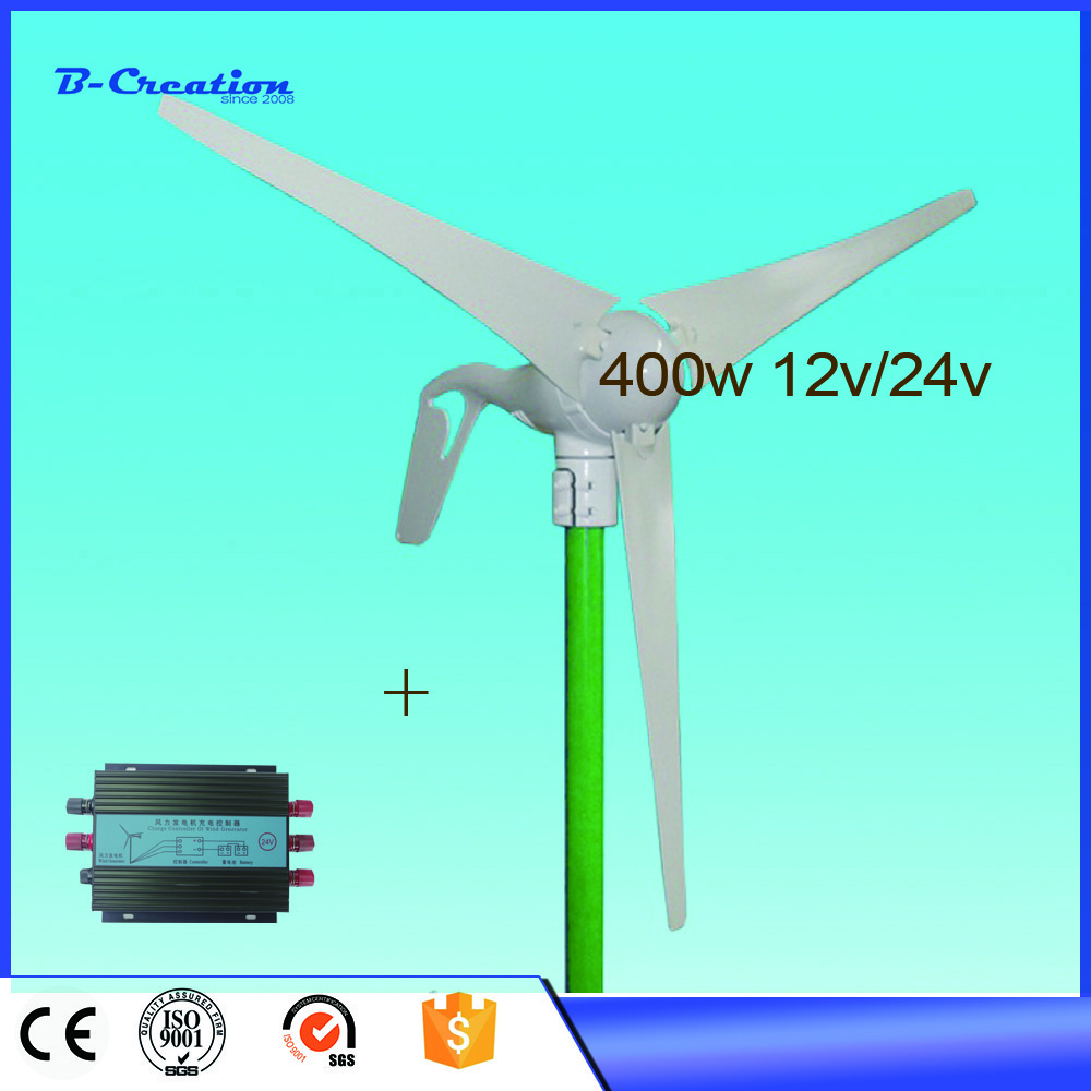 Hot selling Rated 12/24V 400W Wind generator with 3 blades & Perfect Wind Power Charge Controller Wind Power Generator KitsHot selling Rated 12/24V 400W Wind generator with 3 blades & Perfect Wind Power Charge Controller Wind Power Generator Kits