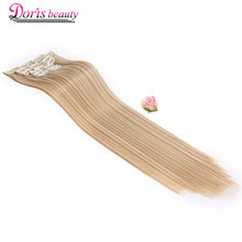 "Doris beauty Synthetic Long Straight Women Hair Extension 22"" 140g 16 Clips in Hairpiece Blonde Brown Black Heat Heat Resistant(China)"