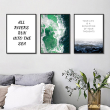 Nordic Landscape Ocean Sea Quotes Canvas Art Print