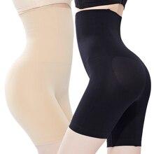 High waist postpartum abdomen underwear hips thin body reduction belly slim large size flat angle safety pants