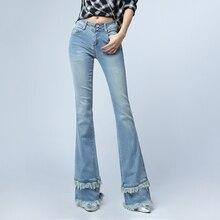 Spring Autumn Women's Vintage Double Flash Tassel Jeans Slim Flare Pants Trousers Denim Boot Cut Jeans Female Long Trousers