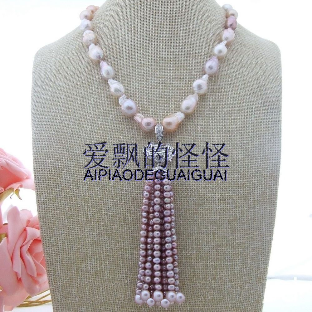 20 18mm White Keshi Pearl Purple Pearl CZ Pendant Necklace20 18mm White Keshi Pearl Purple Pearl CZ Pendant Necklace