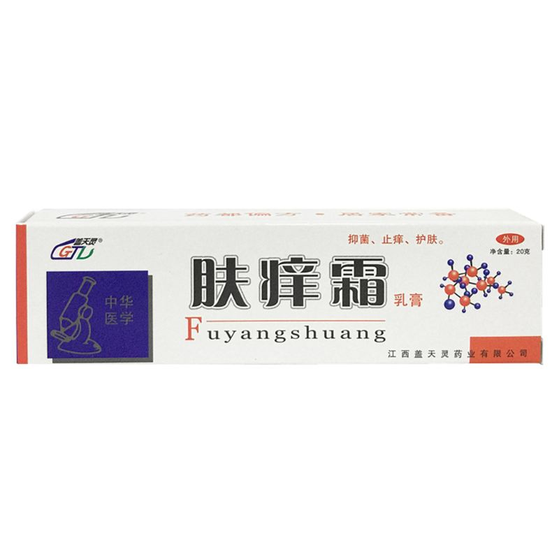 20g Natural Herbal Antibacterial Bacteriostatic Ointment Antifungal Dermatitis Psoriasis Eczema Itch Skin Disease Cream in Massage Relaxation from Beauty Health