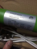 High Quality Original Dooya Tubular Motor DM45R DM45S Motor For All Kinds Rolling Blinds