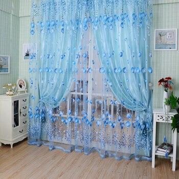 1*2M Shade Curtains