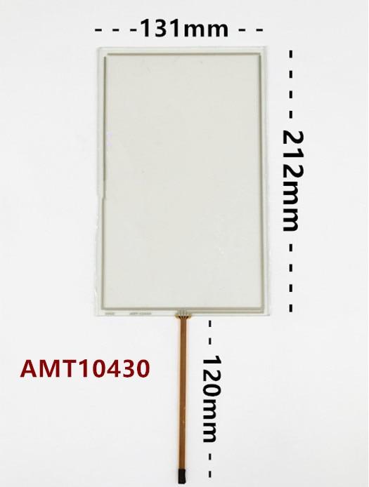 все цены на original new 12.1-inch four-wire resistive touch screen industrial industrial LCD  external screen handwriting screen 199*260 онлайн