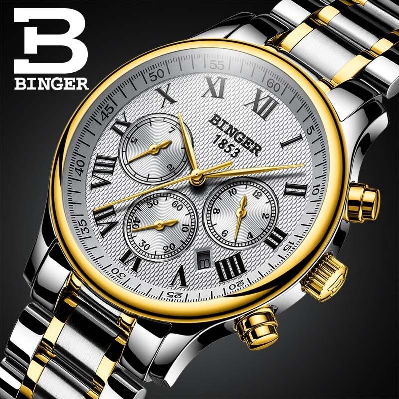 Automatic watch men switzerland watches top luxury brand watch binger steel strap...