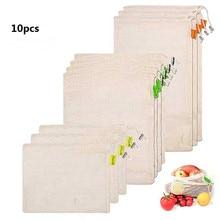10pcs/Set Degradable Organic Cotton Mesh Bag Vegetable Fruit for Home Kitchen Tool High Quality