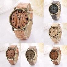 Women Watch Vintage Wood Grain Watches Fashion Women Quartz Watch Wristwatch  relogio feminino dropshipping free shipping  #20