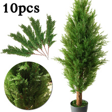 42cm Branch Artificial Leaves Home Office Balcony Garden Room Decor Pine Cypress Leaf Plants 10pcs Accessories