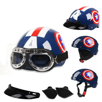 2019 Summer Motorcycle Helmet  Captain America Motorbike Helmets Safety hat scarf Made of ABS and EPS M L