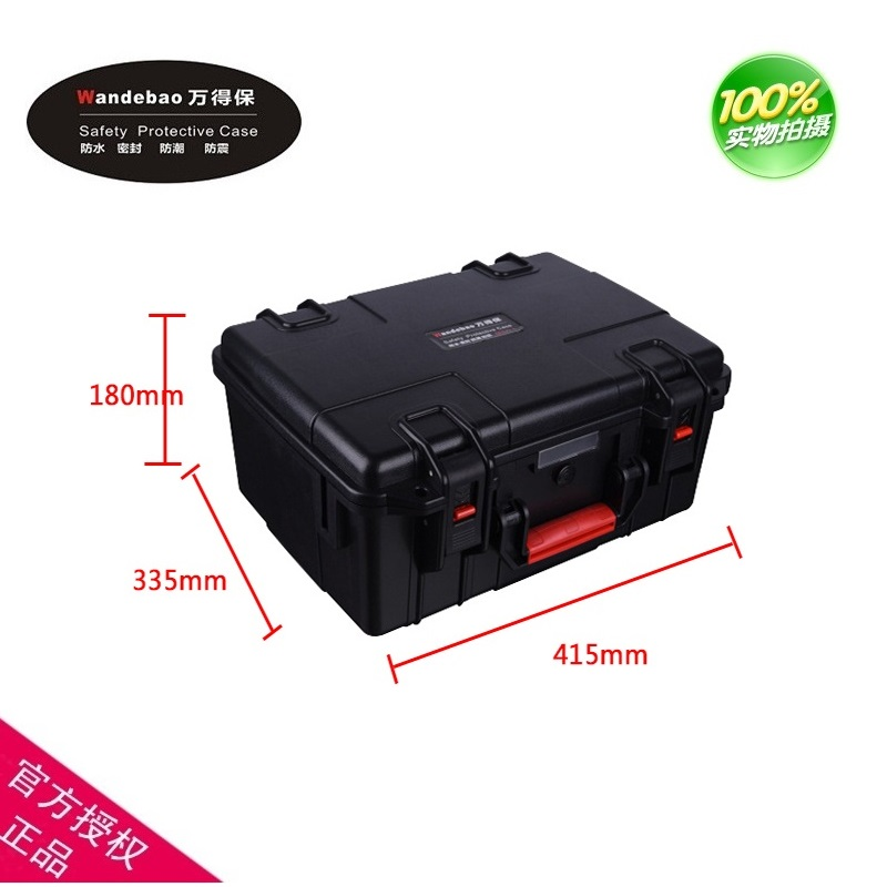 Tool case toolbox suitcase Impact resistant sealed waterproof ABS case 388*272*168MM camera case Equipment box with pre-cut foam tool case gun suitcase box long toolkit equipment box shockproof equipment protection carrying case waterproof with pre cut foam