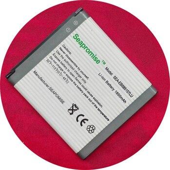 Batería al por menor EB585157LU para SAMSUNG Galaxy Win Duos GT-I8552 I8530 I8550 I8558 SHV-E500 SHV-500S... I869... SM-G355H/DS