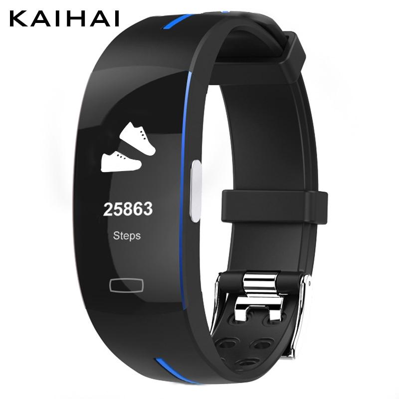 Blue smart bracelet