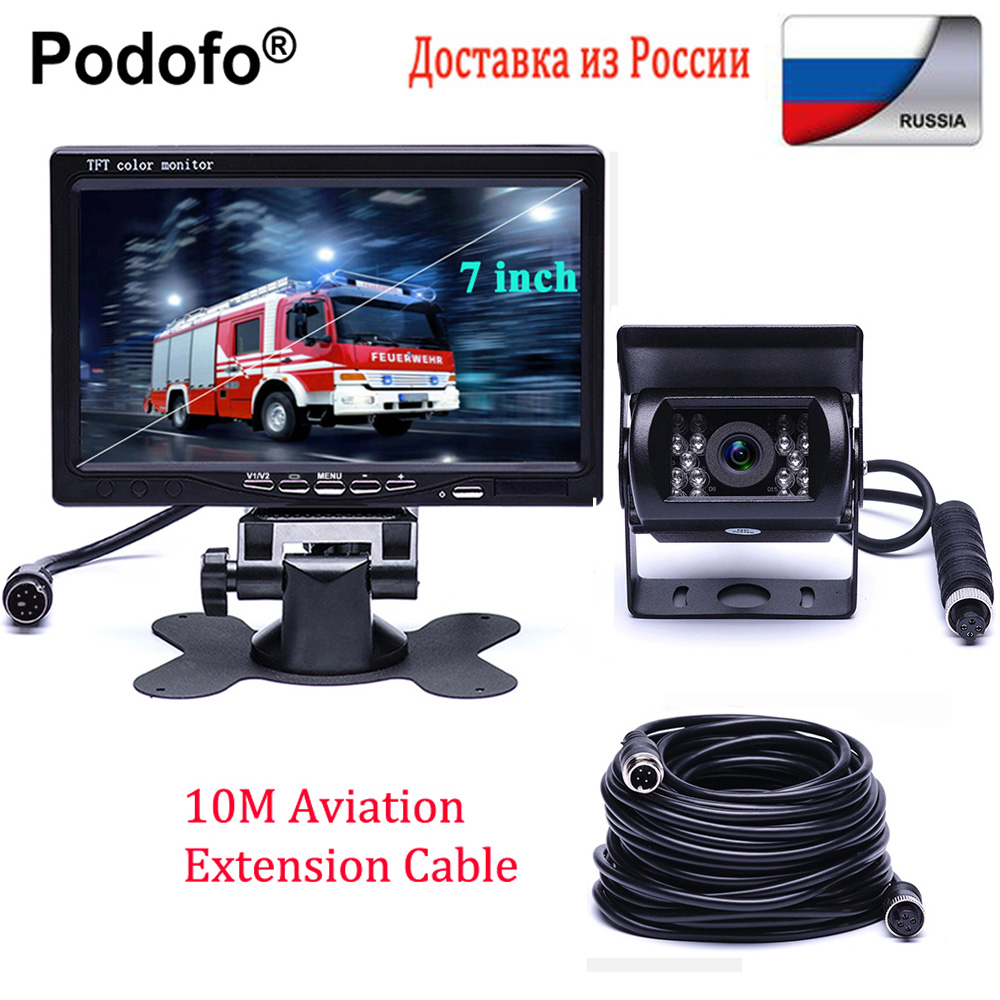 Podofo 7TFT LCD 12V-24V Car Monitor Display + 4pin IR Night Vision Rear View Camera for Bus Truck RV Caravan Trailers  Campers 8 4inch 8 4 non touch industrial control lcd monitor vga interface white open frame metal shell tft type 4 3 800 600