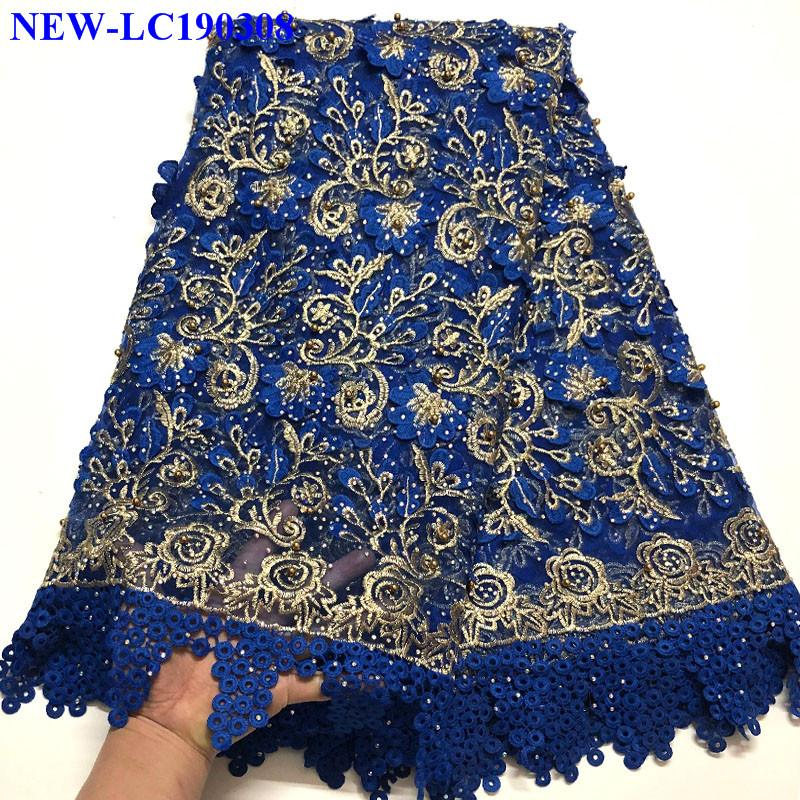Latest african tull lace fabrics 2019 french net lace fabric high quality with Stones tulle lace