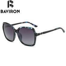 BAVIRON Oversized Luxury Sunglasses Women HD Polaroid Lens Beauty Girl Glasses Elegant New Arrival Square Sunglasses Top 8503