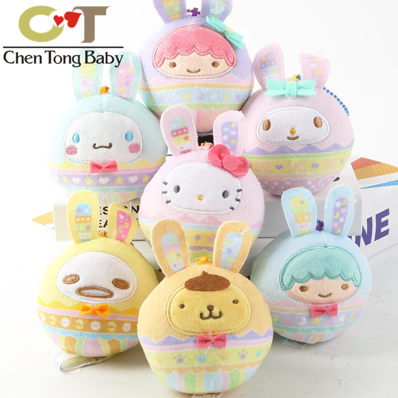 25% Hello Kitty Melody Twin Stars Pudding Dog Lazy Egg Easter eggs style plush keychain  ...