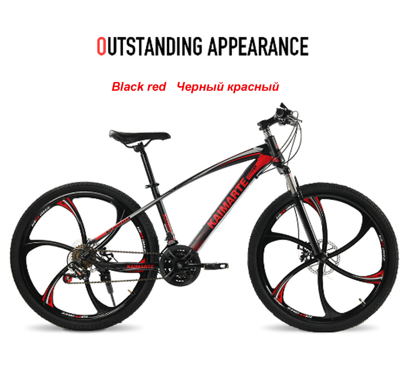 HTB10IVNNXYqK1RjSZLeq6zXppXaG 24 and 26 inch  mountain bike 21 speed bicycle front and rear disc brakes bike with shock absorbing riding bicycle
