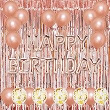 Rose Gold Aluminum Film Sunballoon Sequins Confetti Children kids Birthday balloon  Curtain Decorative Set