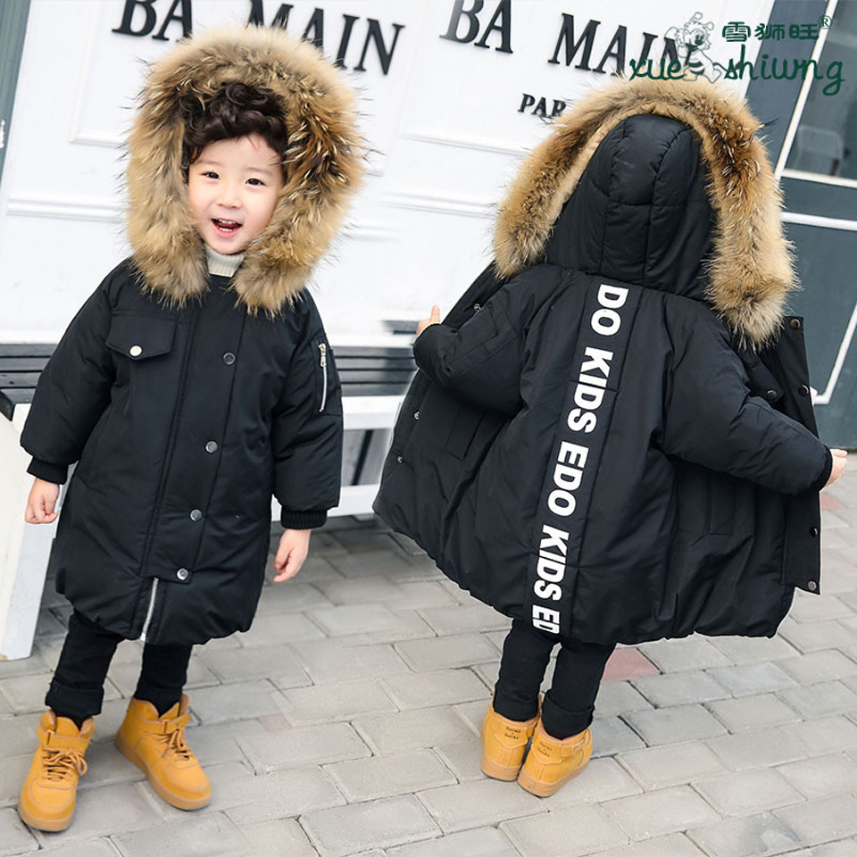 2018 New Fashion Boys Winter Down Jacket Parkas Children Thickening Warm Jackets Boys Long Section Hooded Fur Collar Coats city class new men fashion jackets and coats casual biodown removable fake fur collar men winter thick warm jacket parkas 13291