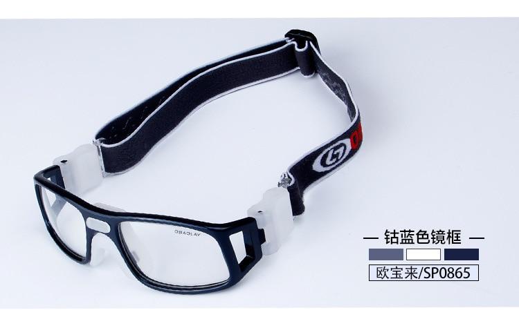 Gafas 6 Cores Profissional de Basquete Óculos Óculos Esportes Futebol Óculos Olho Quadro Combinar Com Lente Óptica Miopia Nearsighted Sp0865