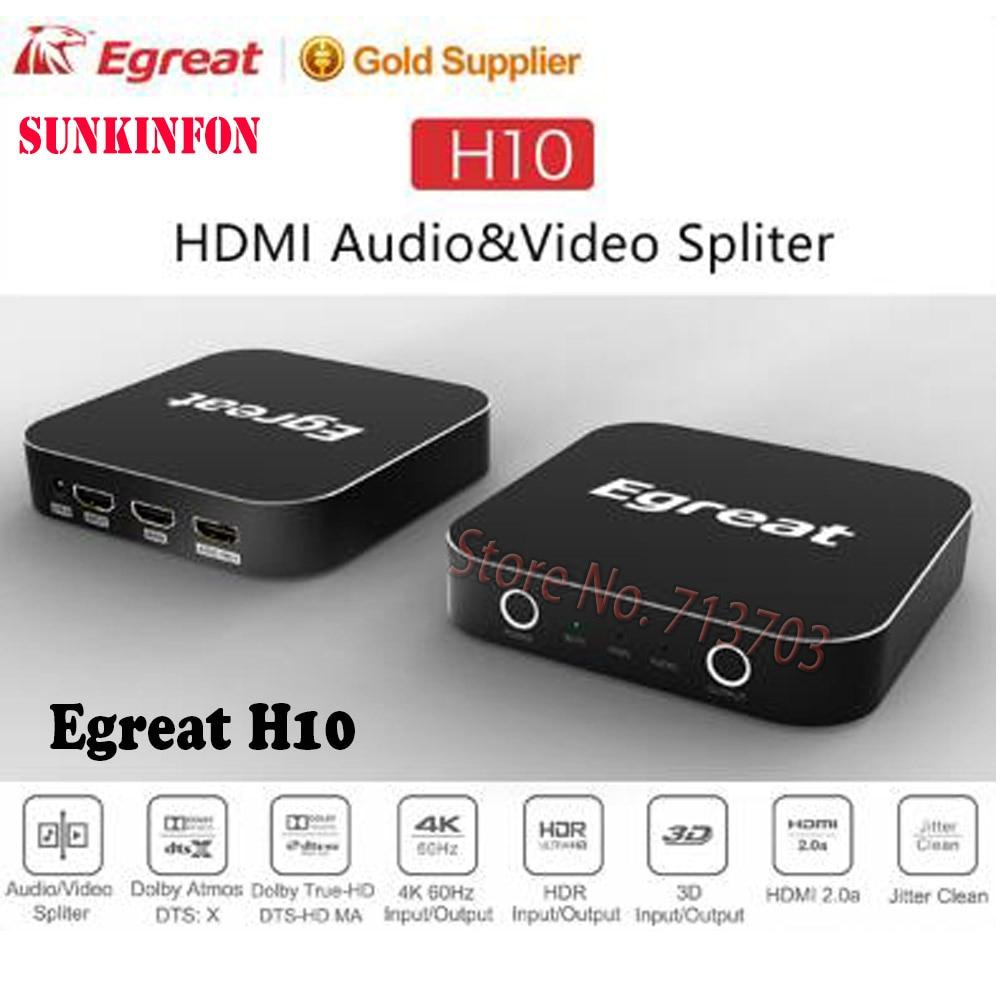 2018 New Arrival Egreat H10 4K Uitra-HD UHD Video Audio Splitter Support HDMI2.0 HDR Dolby True HD DTS DTS-HD MASTER Dolby Atmos телеприставка oem f10 xbmc android m8 amlogic s802 mali450 gpu 4 k hdmi bluetooth dolby true hd dts em8 m8 s802