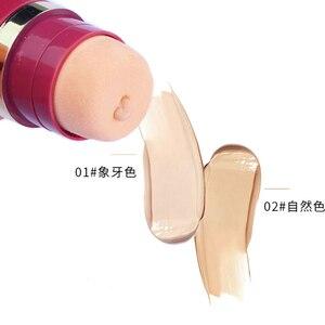 Image 3 - איפור קרן קרם שמן בקרת קונסילר מט בסיס BB כרית פנים מלא כיסוי מקצועי איפור