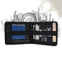 32pcs Drawing Pencil Set Kids Sketch Tool Artist Pencil Bag Pencils Sketch Set Painting Stationery School Supplies