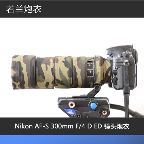 ROLANPRO Lens Clothing Camouflage Rain Cover for Nikon AF-S 300mm F/4D ED lens Protective Sleeve Guns Case DSLR Camera Bag mini usb angled cable coiled usb a type male usb to mini usb male 90 degree 5pin b connector spiral stretch data cabel cord