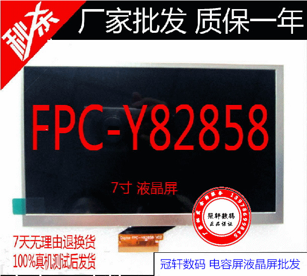Fashion ajq pc1000 astra p1000 rongshida w102 lcd screen display screen domestic