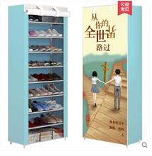 цены Simple shoe rack household economy shoe ark simple modern vestibule cabinet multifunction door assemble multi-layer shoe shelf.