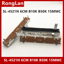 [Bella] SL4521N SL 4521N 6 Cm 60 Mm Enkele Potentiometer B5K B10K B50K Budweiser 1200D Mono As Lengte 15MM  10PCS/Lot