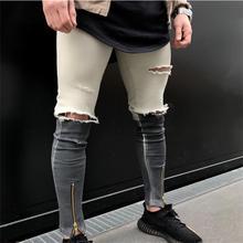2017 new men jeans American style color of patchwork knees holes hihg street biker jeans fashion jeans men