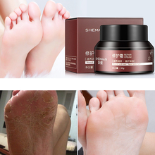Foot Frostbite Repair Protective Cream Protection Hand Foot Nourish Deep Moisturizing Anti-cracking Cream Skin Hydrating Care